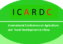 ICARDC logo