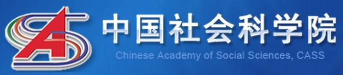 (English) Chinese Academy of Social Sciences